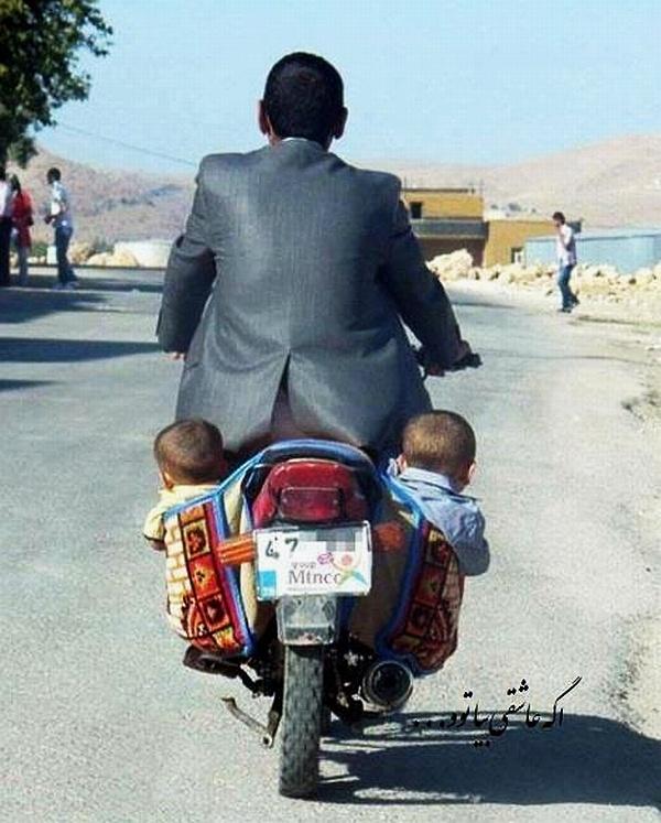 Μπαμπά, όταν μεγαλώσω θέλω να γίνω μαλάκας όπως κι εσύ!
