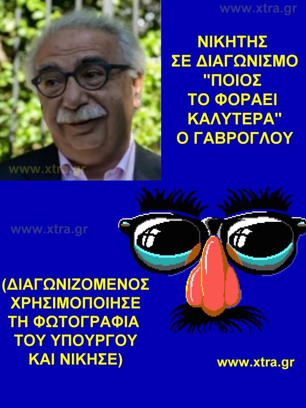 ΝΙΚΗΣΕ Ο ΓΑΒΡΟΓΛΟΥ ΣΕ ΔΙΑΓΩΝΙΣΜΟ ZAK MCKRACKEN